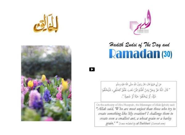 Ramadan 1436-30